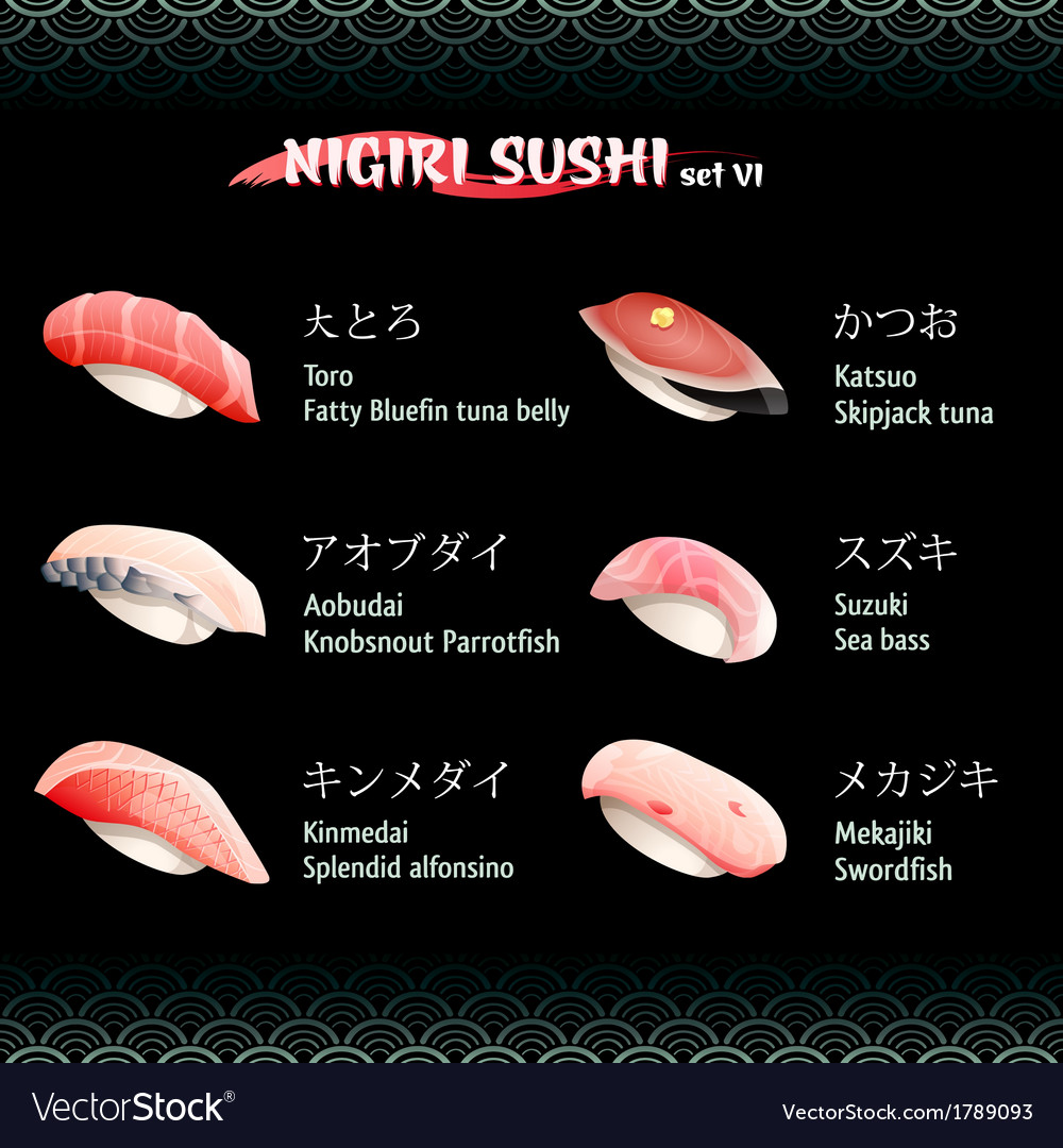 Nigiri sushi vi vector | Price: 1 Credit (USD $1)