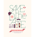 Save the date card typography vector