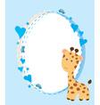 Baby giraffe boy vector
