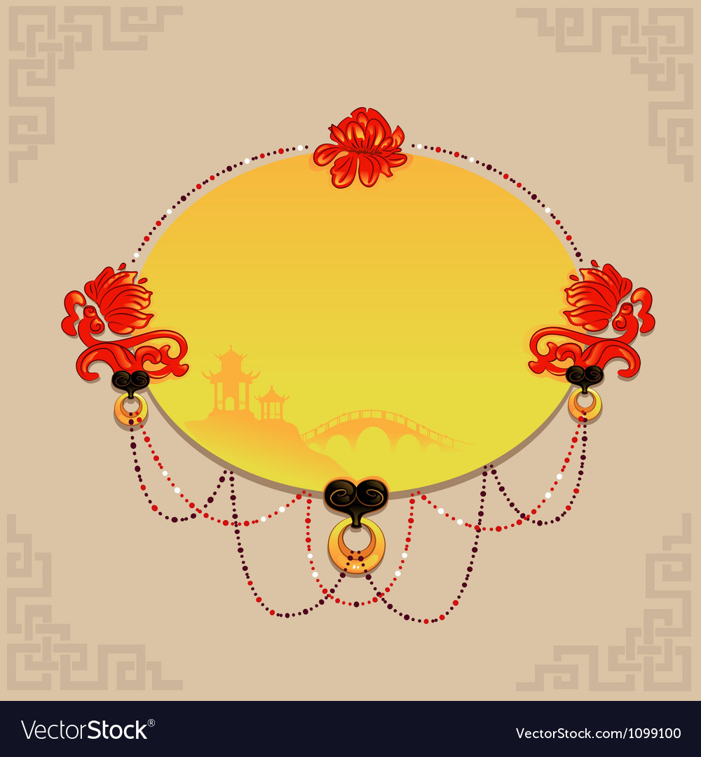 Chinese decorative background vector | Price: 1 Credit (USD $1)