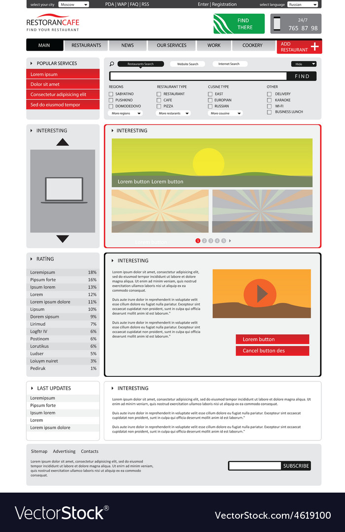Editable website catalog template vector | Price: 1 Credit (USD $1)