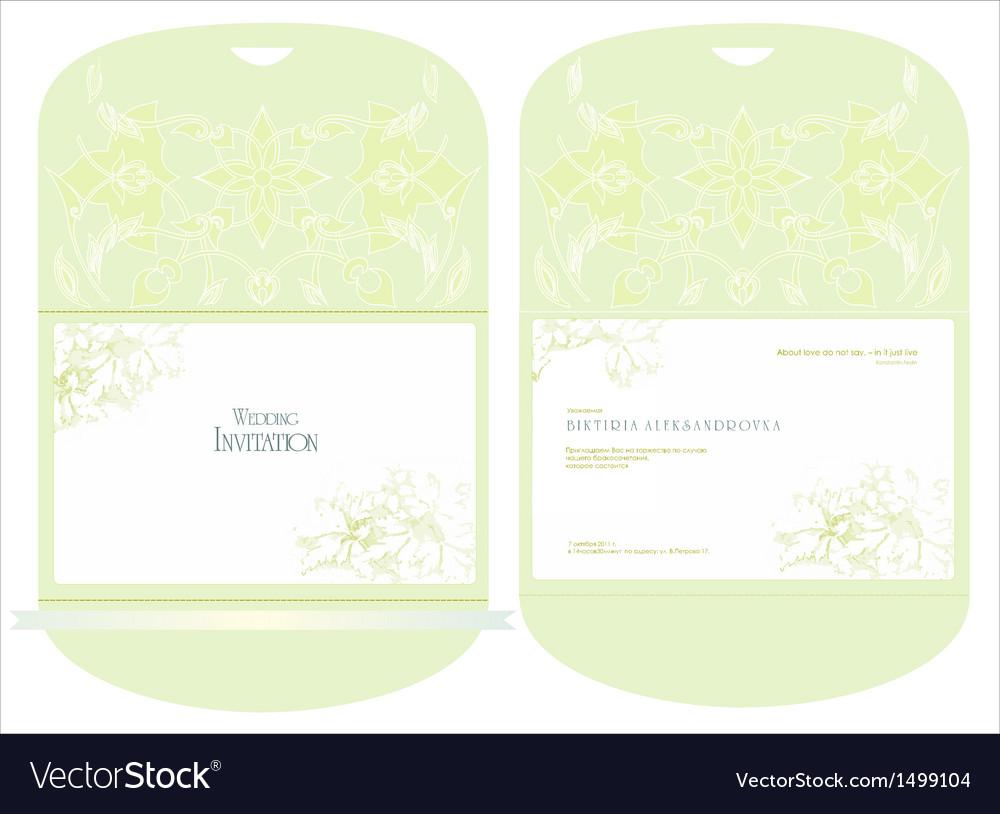 Decorative wedding inwitation vector | Price: 1 Credit (USD $1)