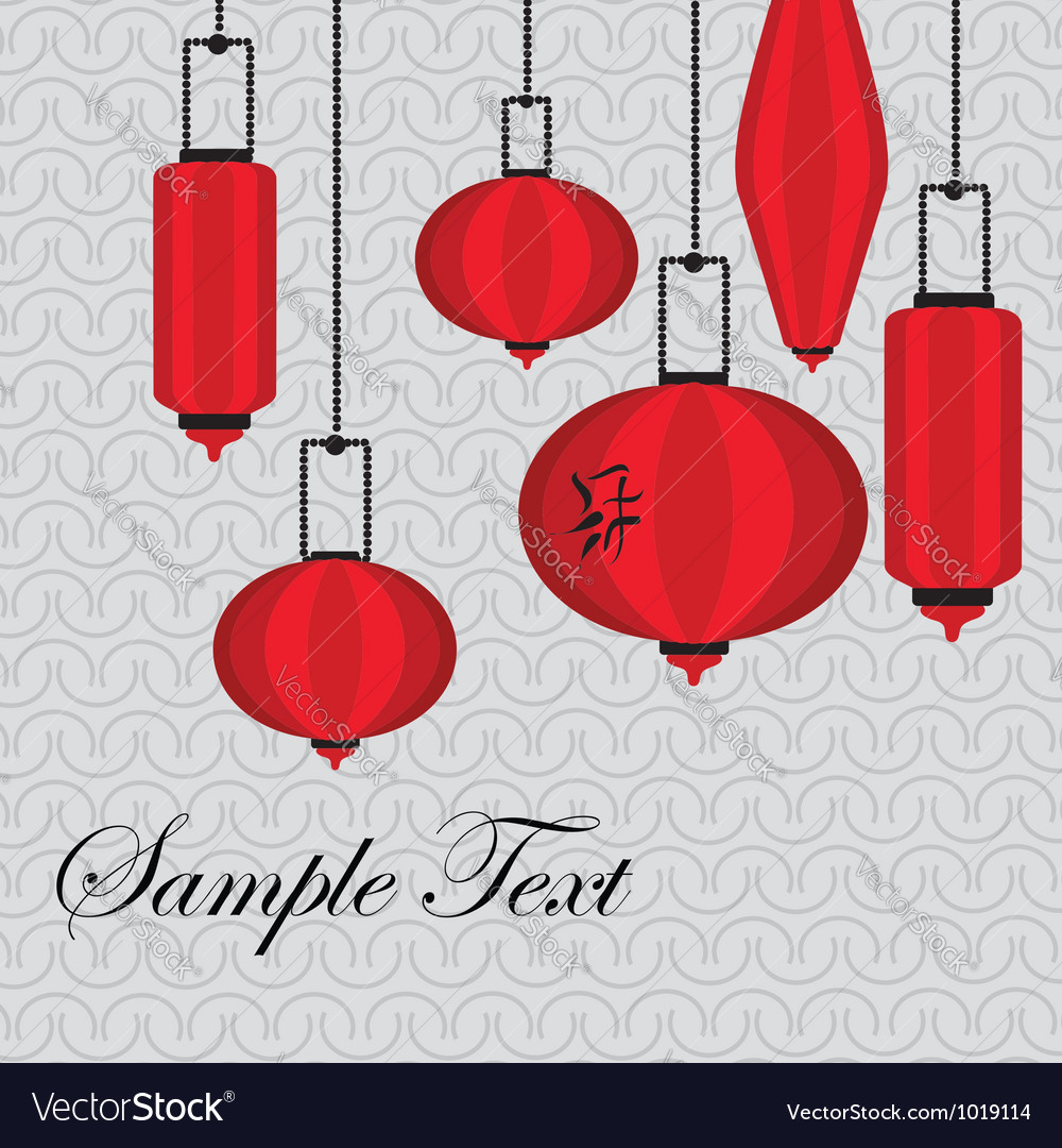 Pattern with red chinese lantern vector | Price: 1 Credit (USD $1)