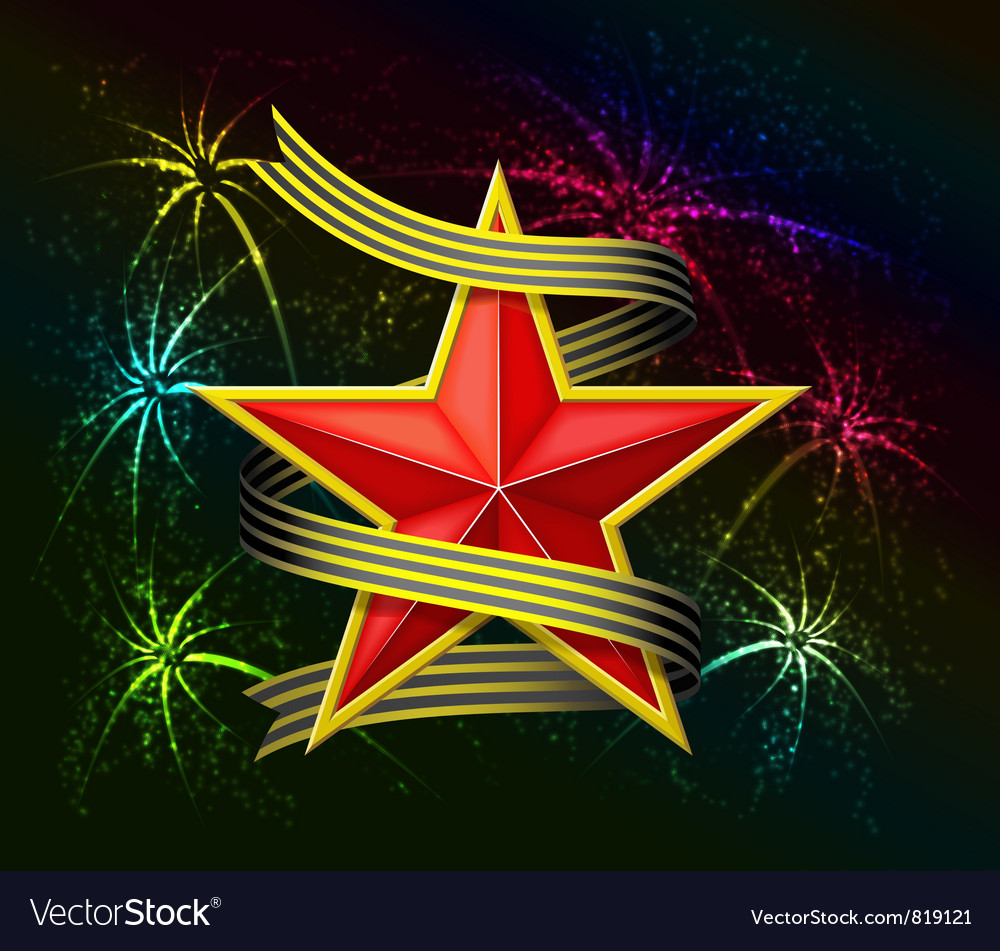 Red star and fireworks vector | Price: 3 Credit (USD $3)