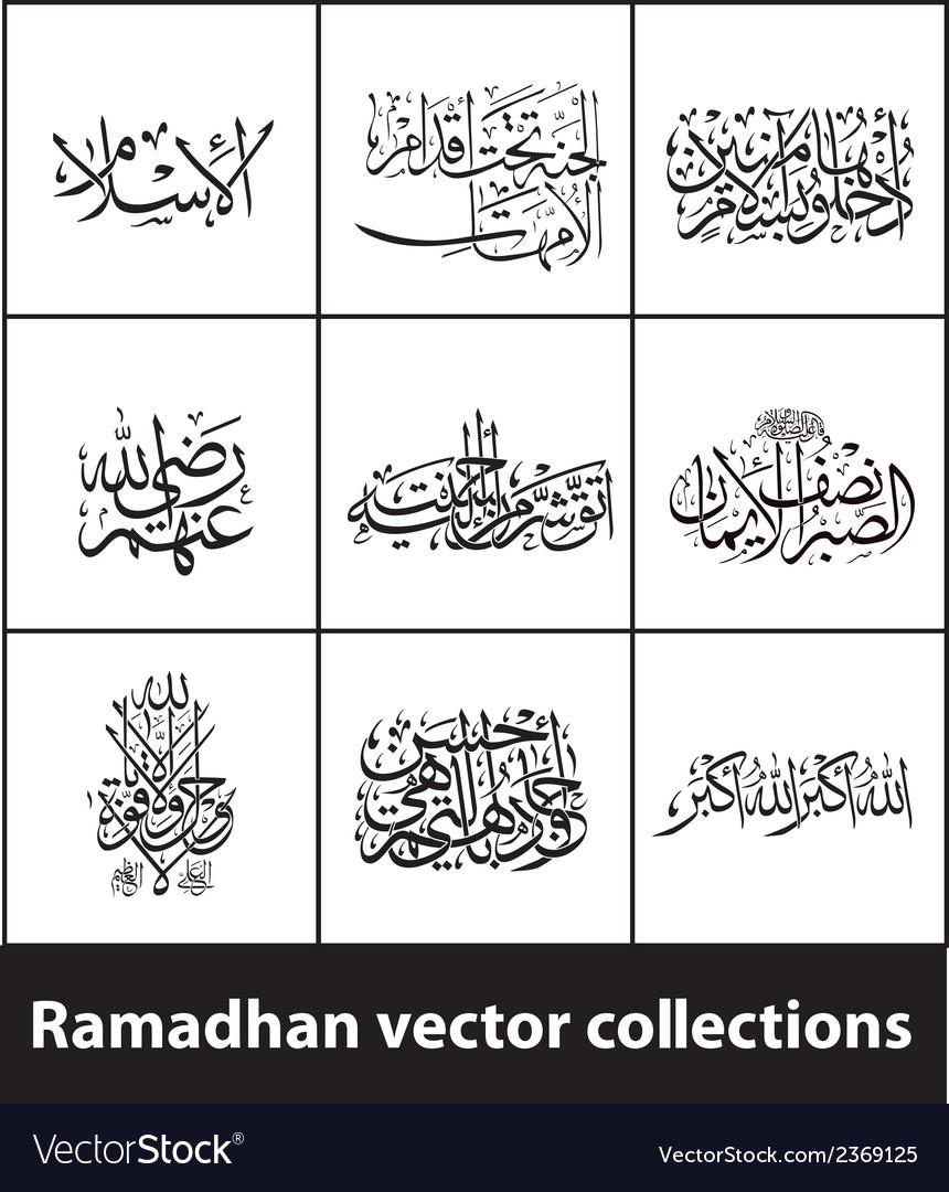 Ramadhan kareem variations vector | Price: 1 Credit (USD $1)