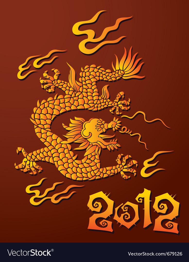 Dragon symbol of the year vector | Price: 1 Credit (USD $1)