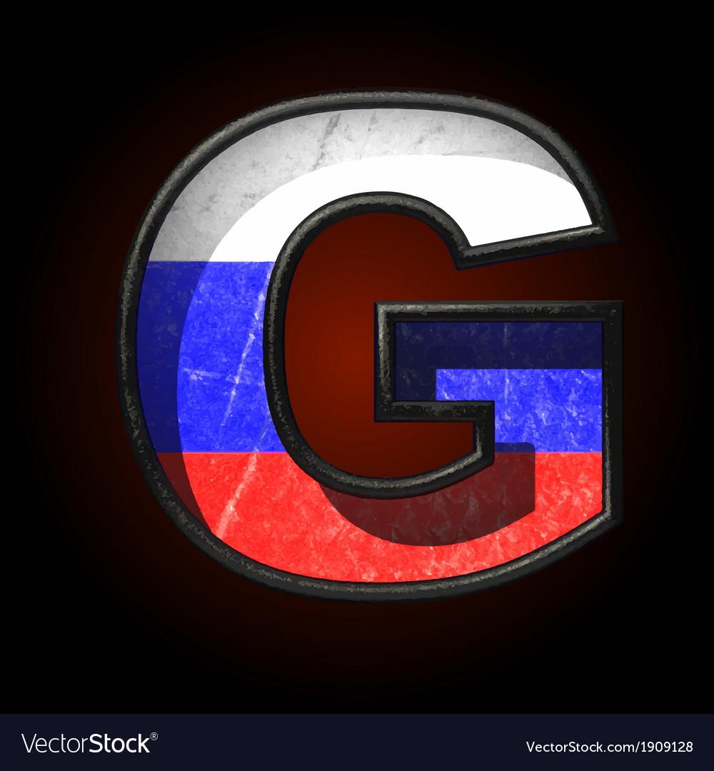 Russian metal figure g vector | Price: 1 Credit (USD $1)