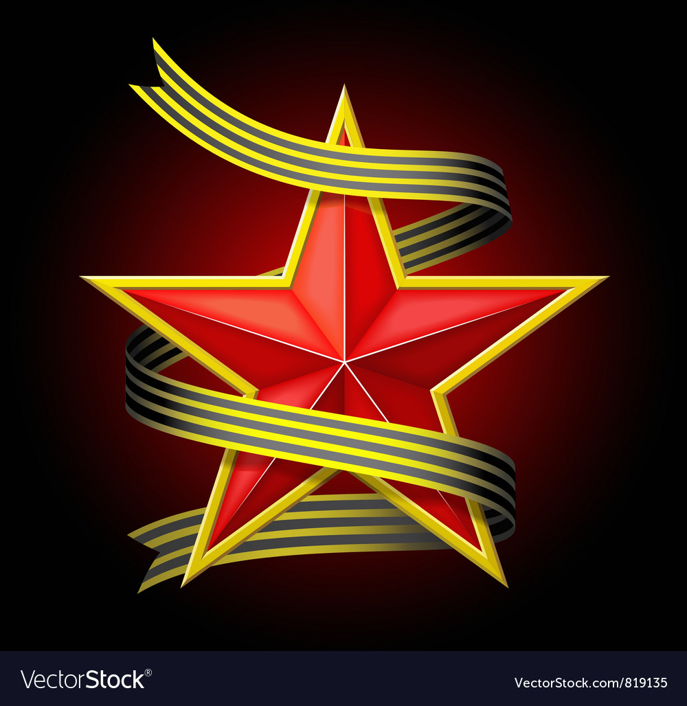 The red star with a ribbon vector | Price: 3 Credit (USD $3)