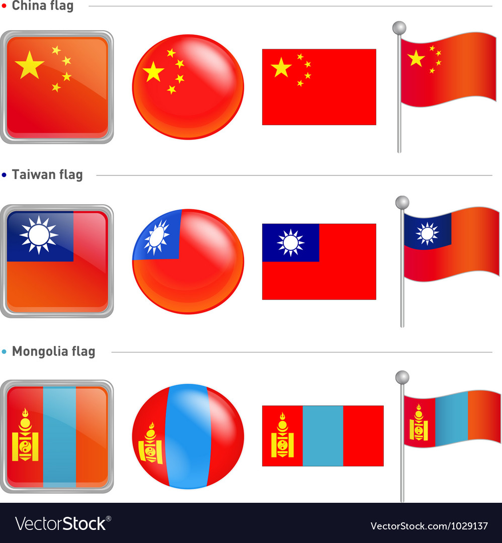 China and taiwan mongol flag icon vector | Price: 1 Credit (USD $1)