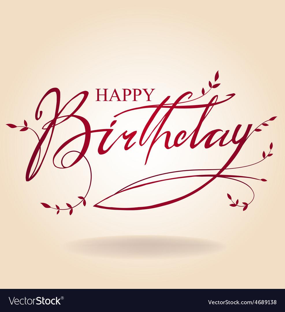 Birthday inscription vector | Price: 1 Credit (USD $1)