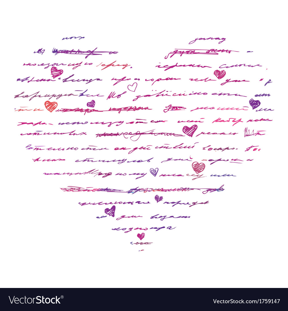 Heart love background vector | Price: 1 Credit (USD $1)