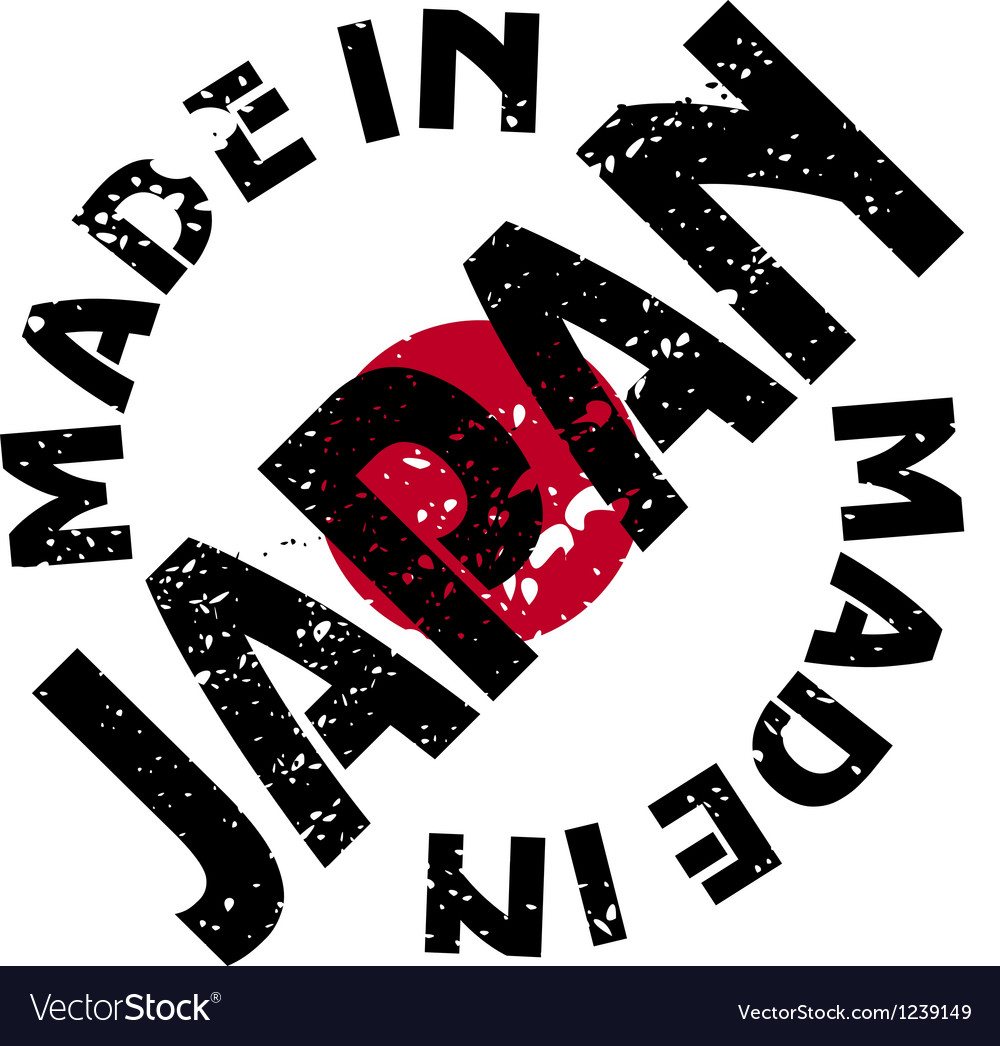 Made in japan vector | Price: 1 Credit (USD $1)