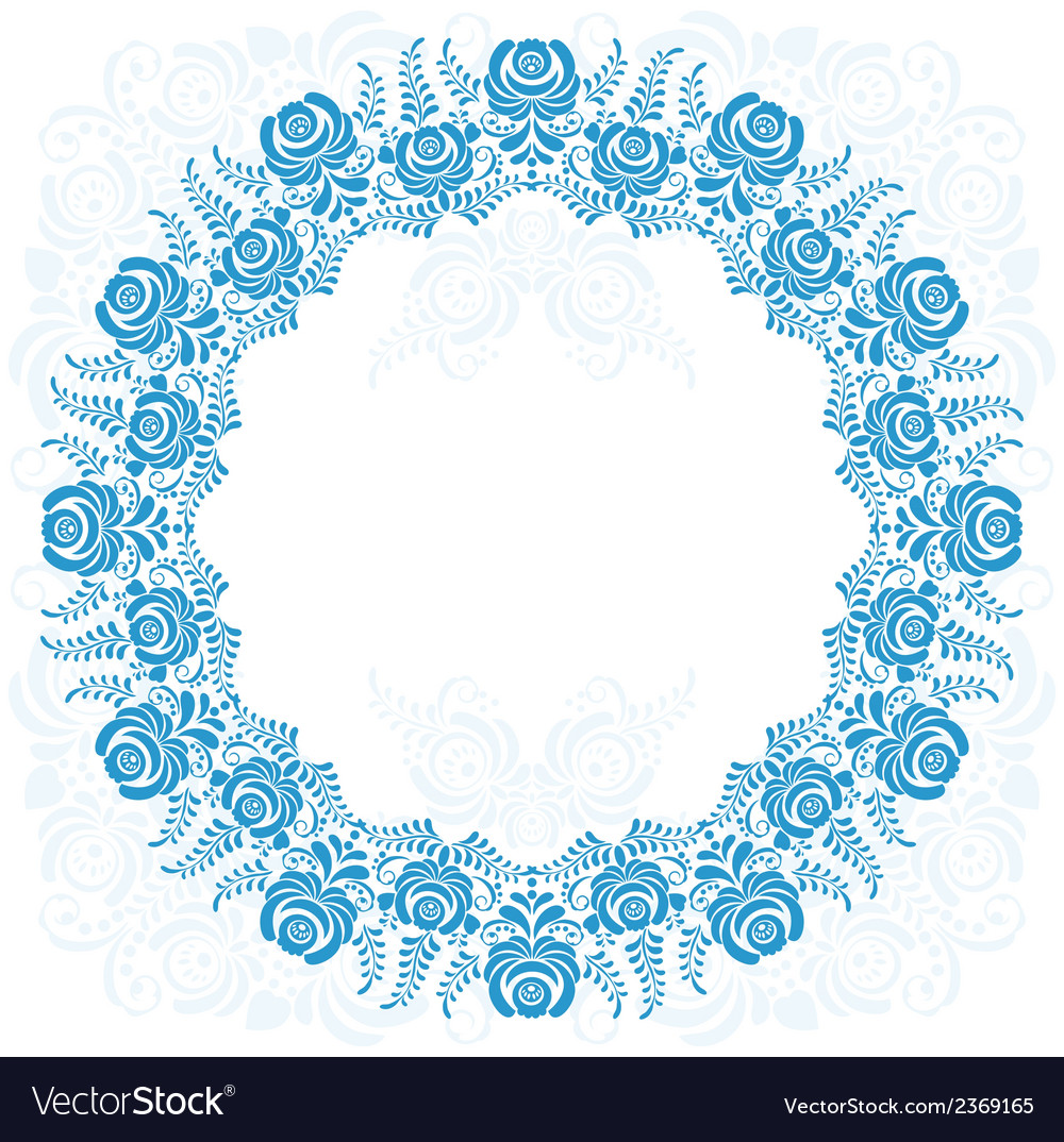 Russian national circular ornament with empty vector   Price: 1 Credit (USD $1)