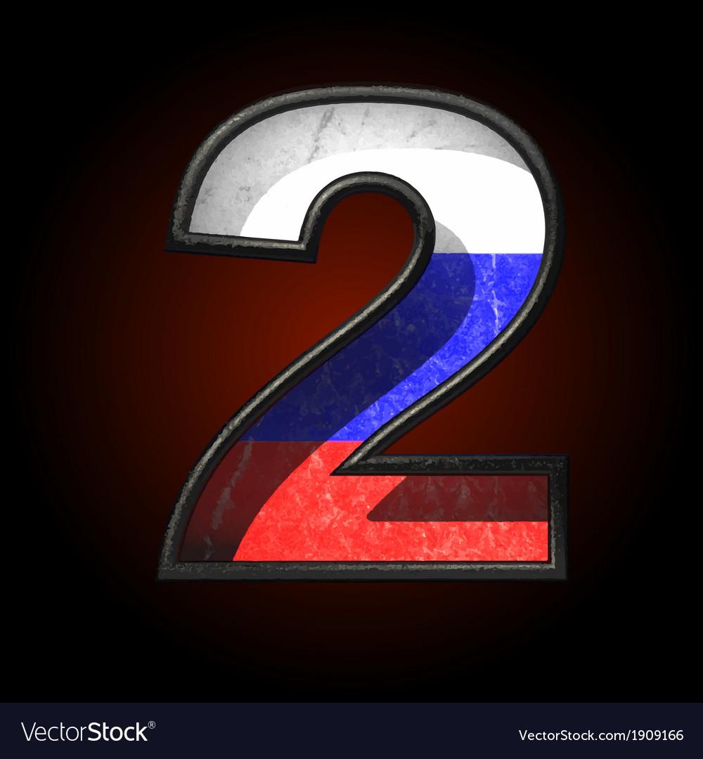Russian metal figure 2 vector | Price: 1 Credit (USD $1)