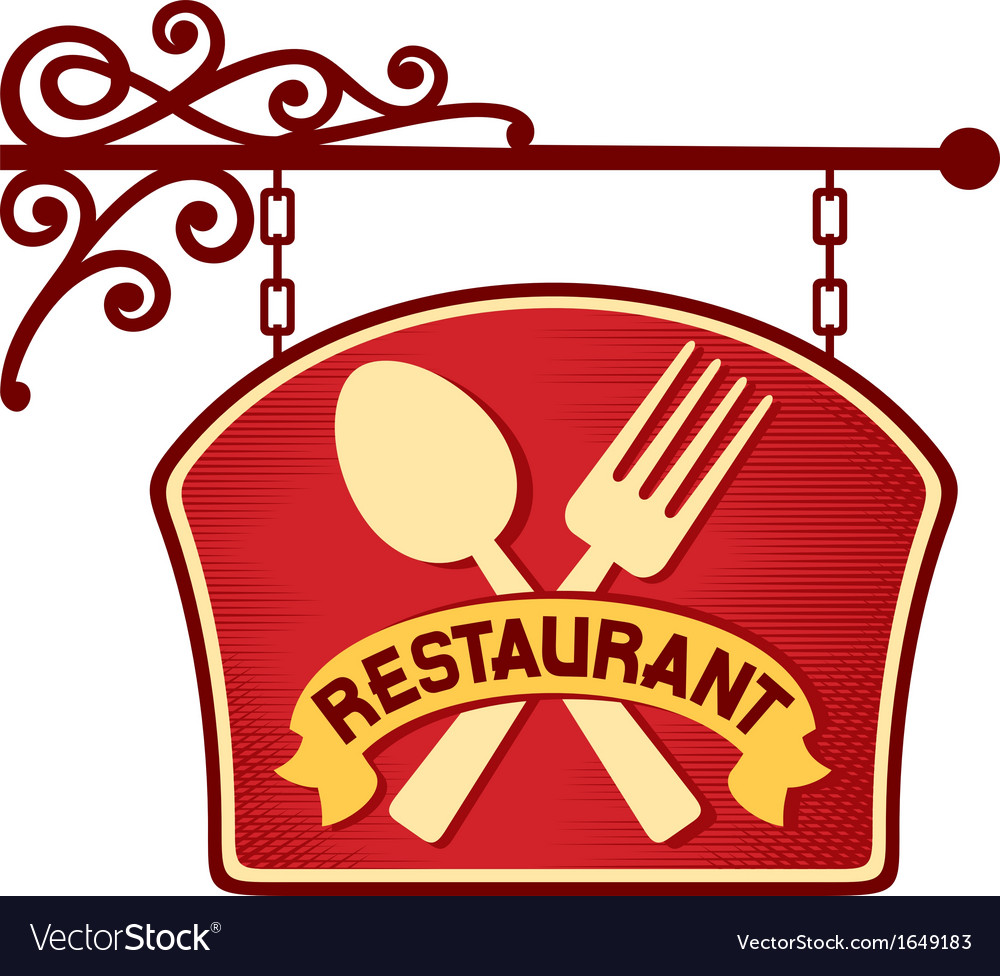 Restaurant sign restaurant symbol vector | Price: 1 Credit (USD $1)