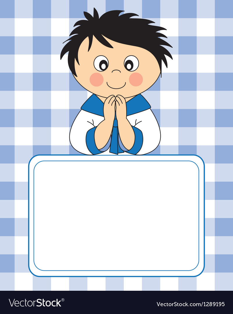 First communion boy vector | Price: 1 Credit (USD $1)