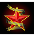 The red star with a ribbon vector