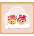 A cute pair of cookies vector
