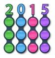 Calendar 2015 metaball background vector
