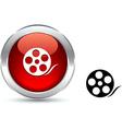 Media button vector
