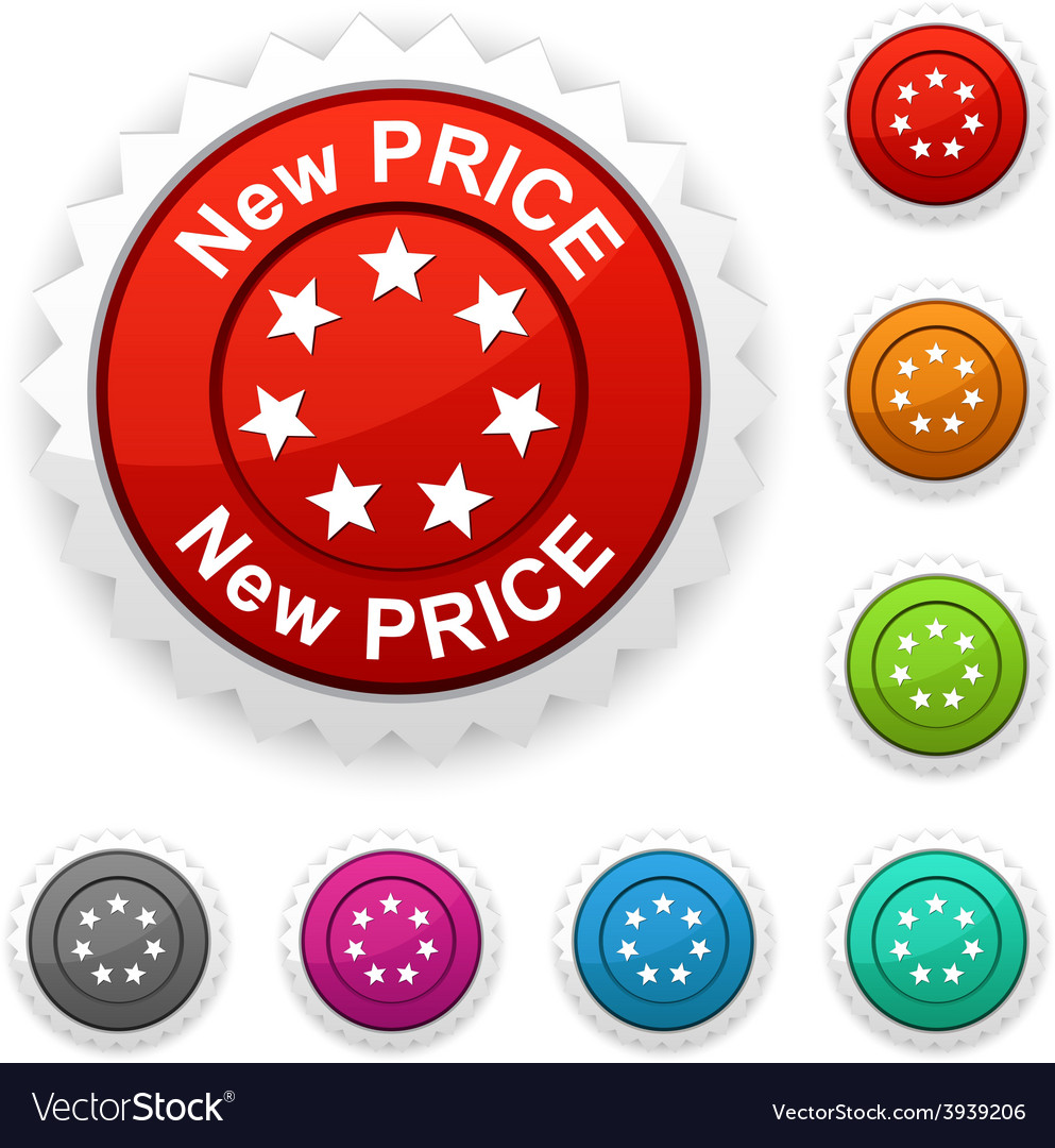 New price award vector | Price: 1 Credit (USD $1)