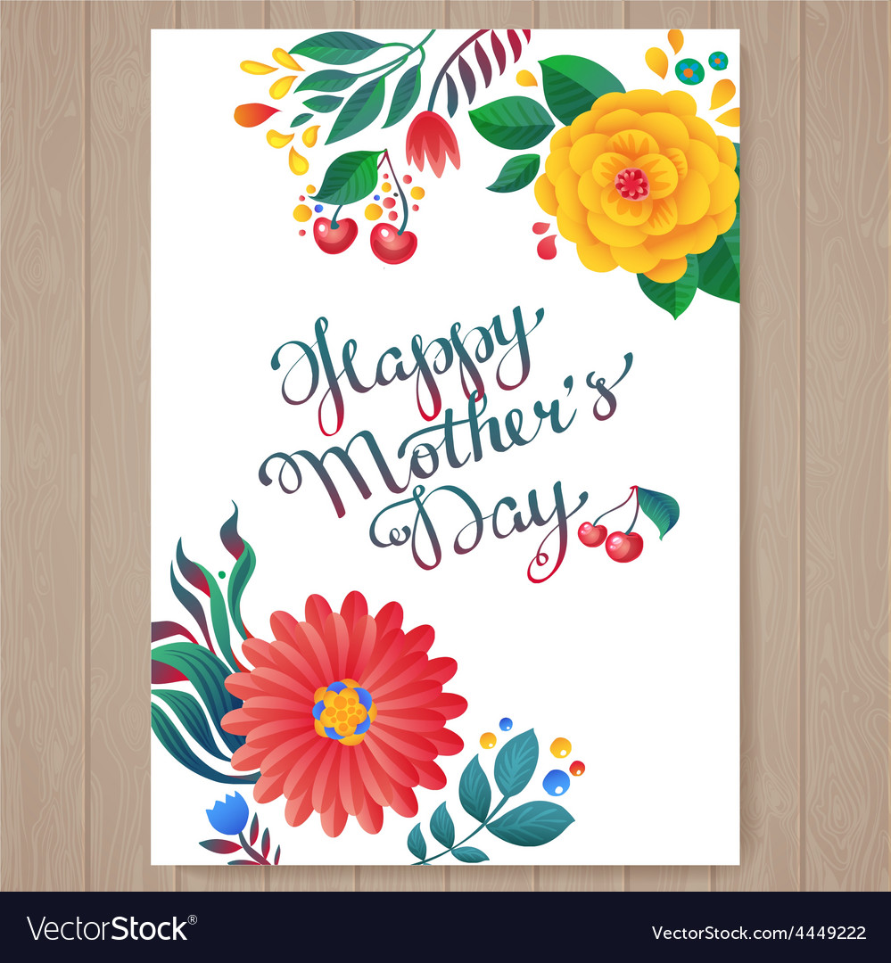 Happy mothers day hand-drawn lettering happy vector | Price: 1 Credit (USD $1)
