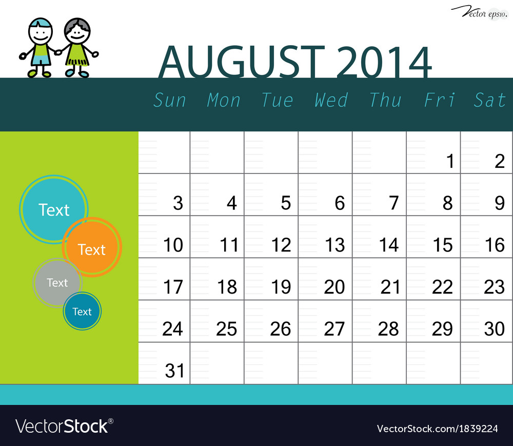 Simple 2014 calendar august vector | Price: 1 Credit (USD $1)