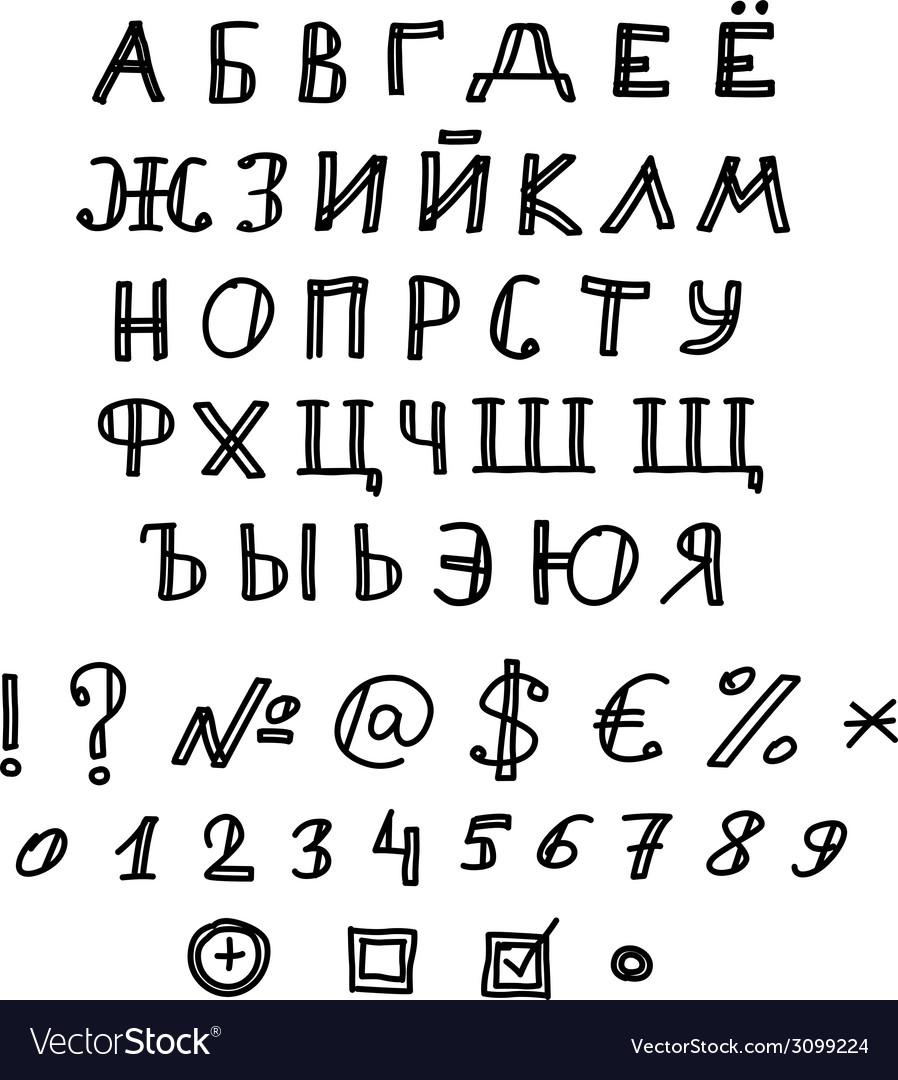 Sketchnote russian alphabet vector   Price: 1 Credit (USD $1)