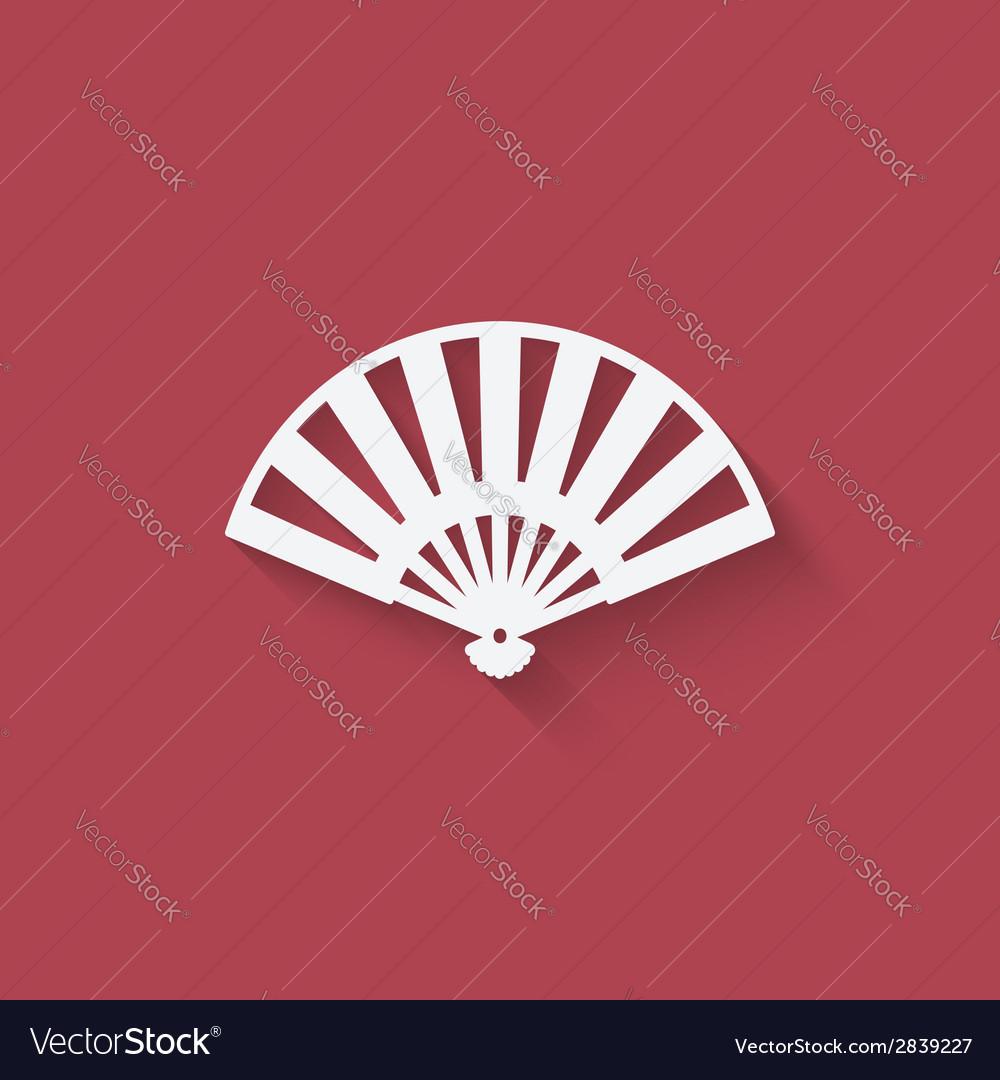 Fan design element vector | Price: 1 Credit (USD $1)