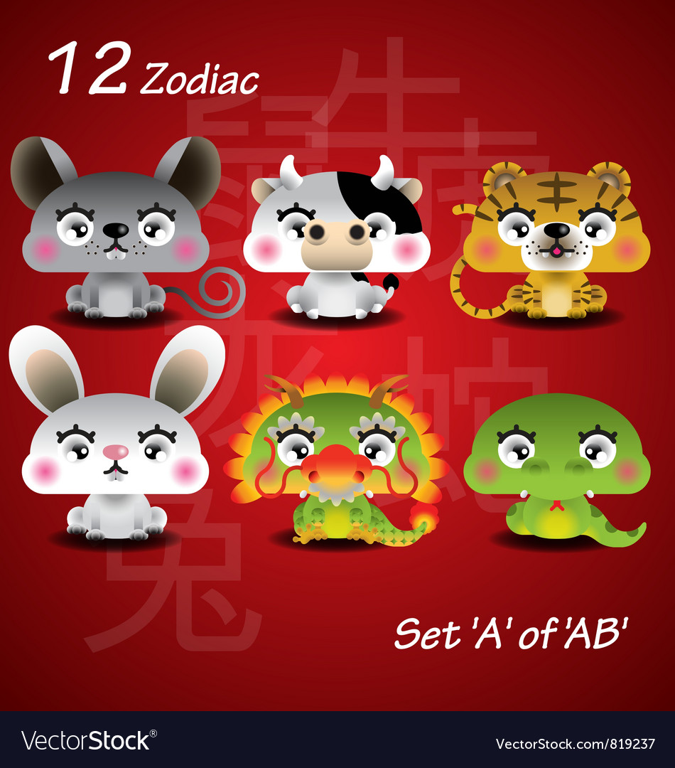Chinese zodiac animals vector | Price: 3 Credit (USD $3)
