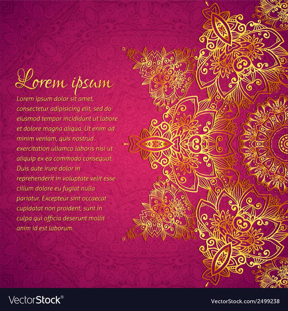Purple ornate vintage wedding card background vector | Price: 1 Credit (USD $1)
