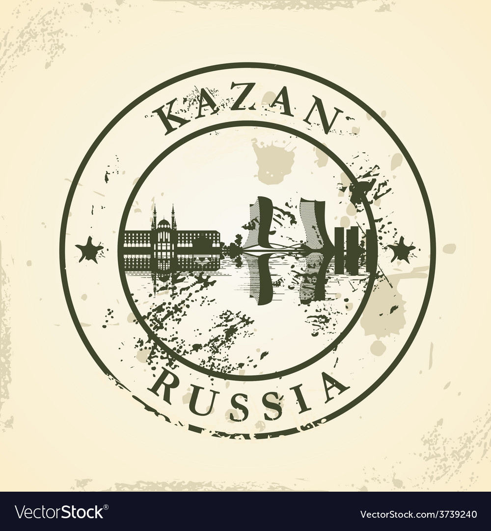 Grunge rubber stamp with kazan russia vector   Price: 1 Credit (USD $1)