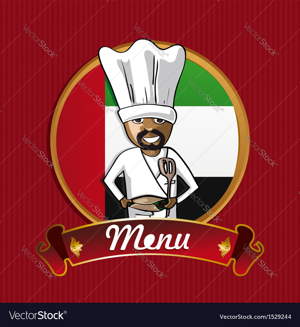 Food from arab emirates menu poster vector | Price: 1 Credit (USD $1)