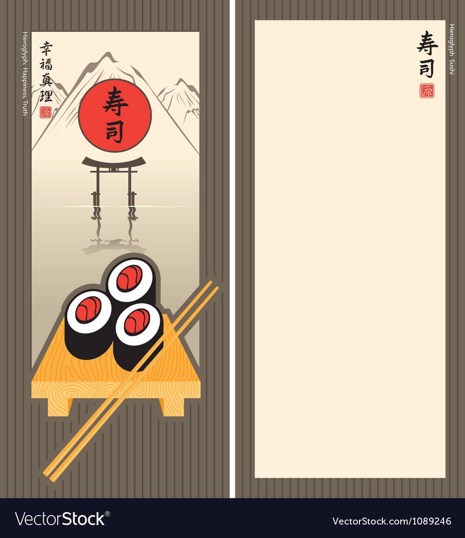 Landscape sushi vector | Price: 1 Credit (USD $1)