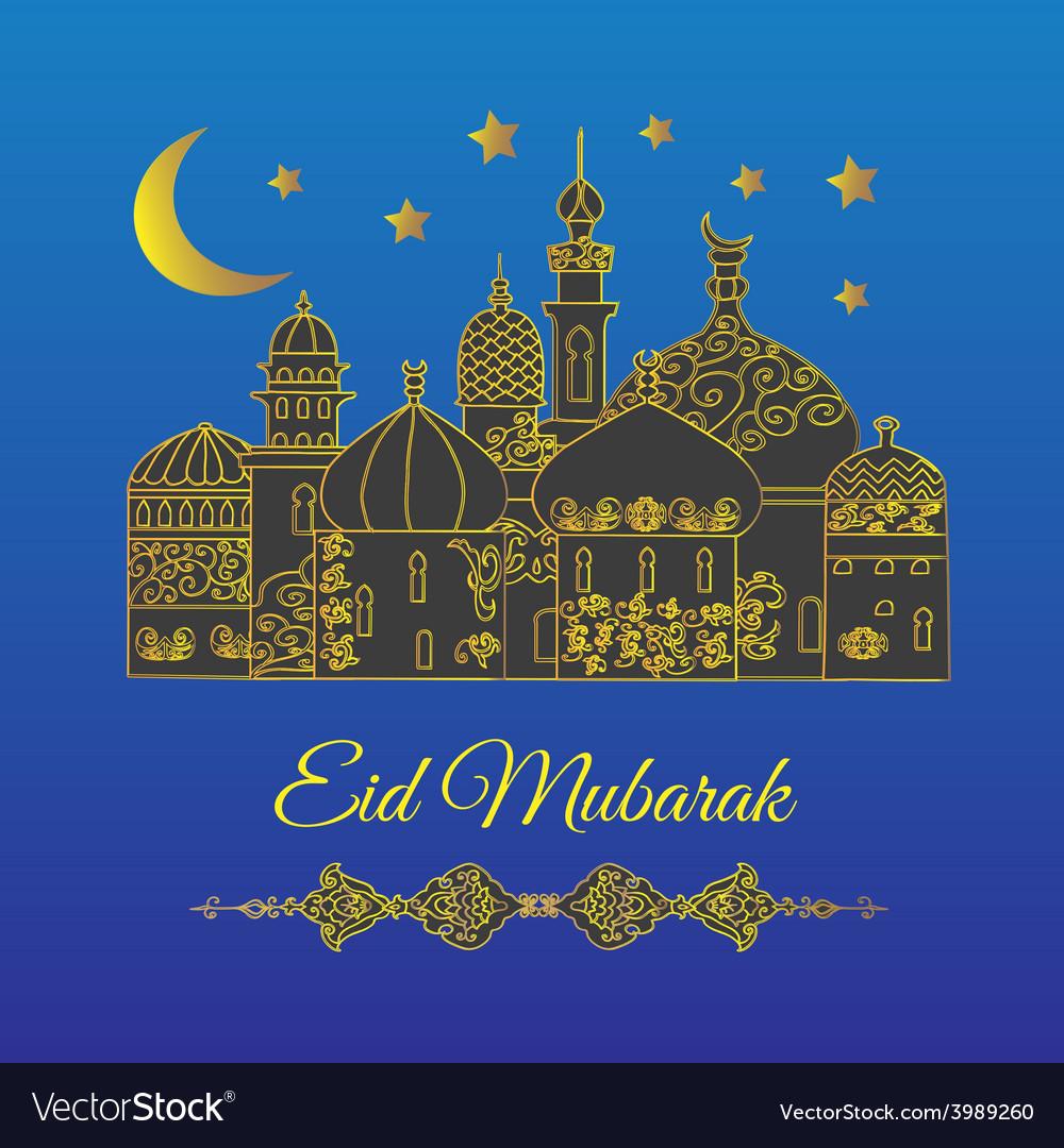 Eid mubarak greeting with minaret vector | Price: 1 Credit (USD $1)