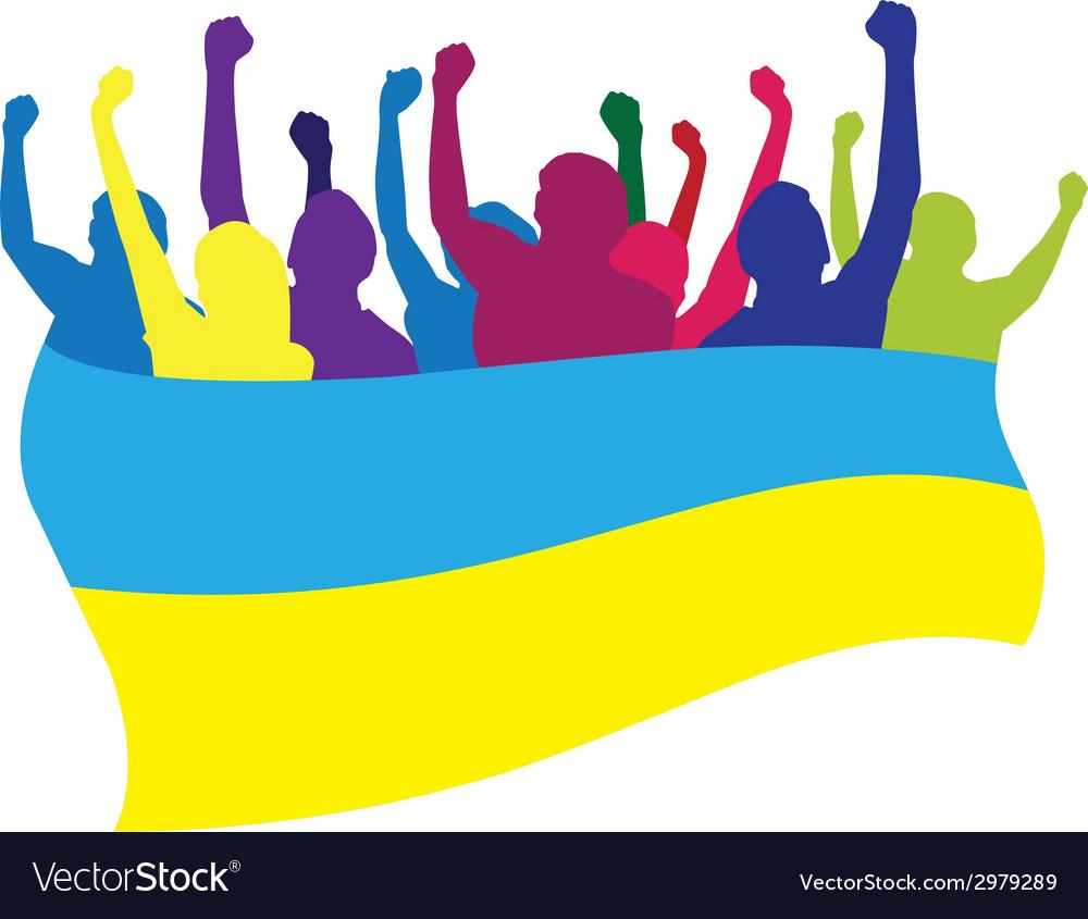 Ukraine fans vector | Price: 1 Credit (USD $1)