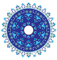Ottoman motifs design series with fifty vector
