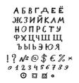 Sketchnote russian alphabet vector