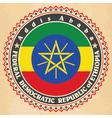 Vintage label cards of ethiopia flag vector