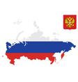 Russian flag vector