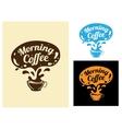 Morning coffee icon vector