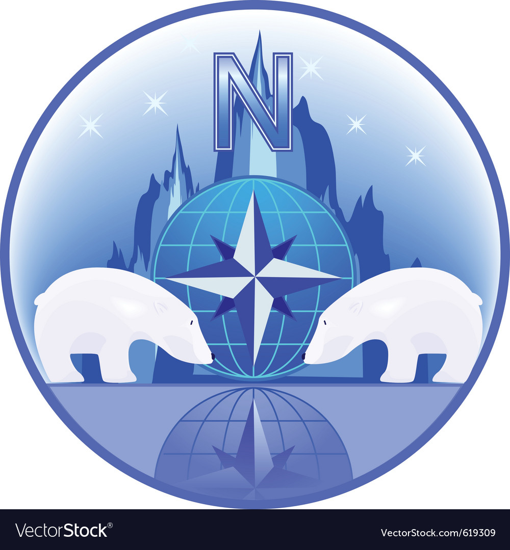 North pole polar bears vector | Price: 1 Credit (USD $1)