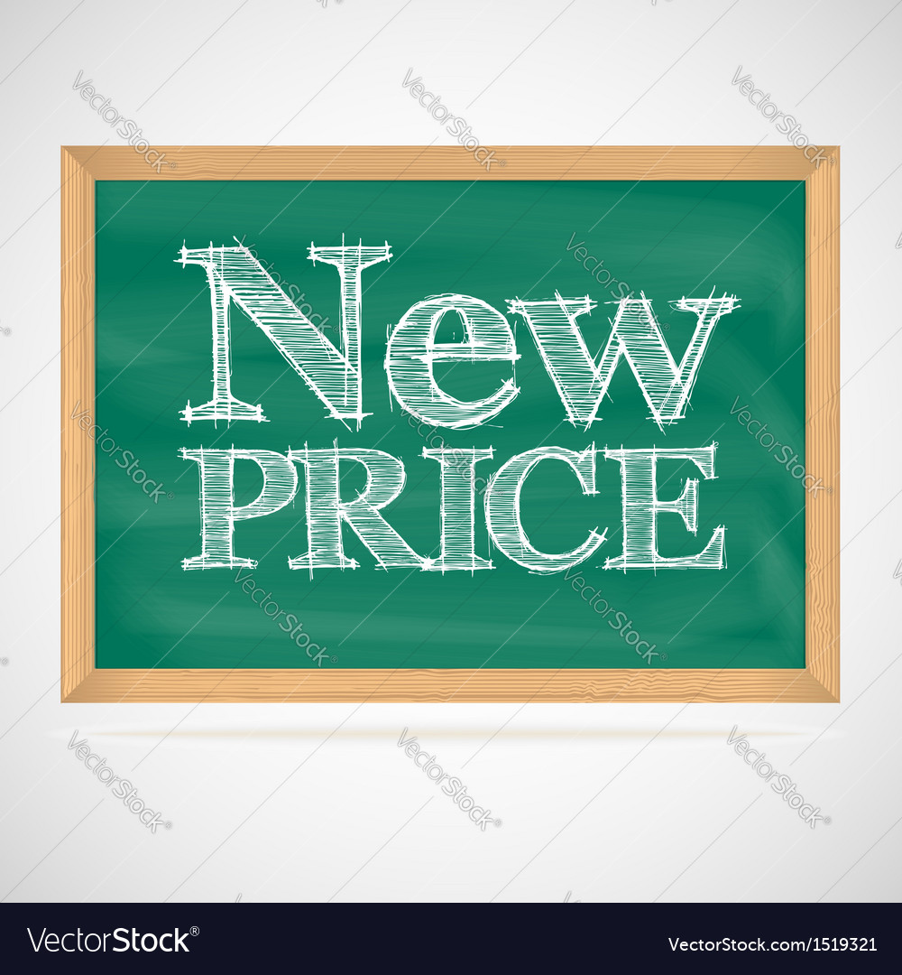 New price - the inscription chalk vector | Price: 1 Credit (USD $1)