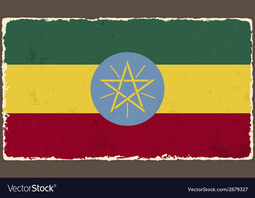 Ethiopia grunge flag vector | Price: 1 Credit (USD $1)