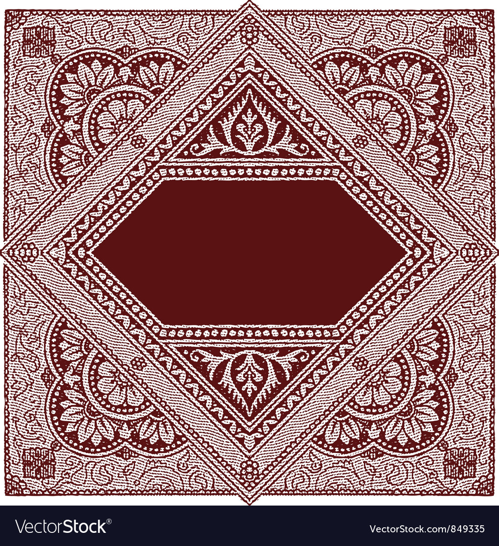 Persian rug vector | Price: 1 Credit (USD $1)