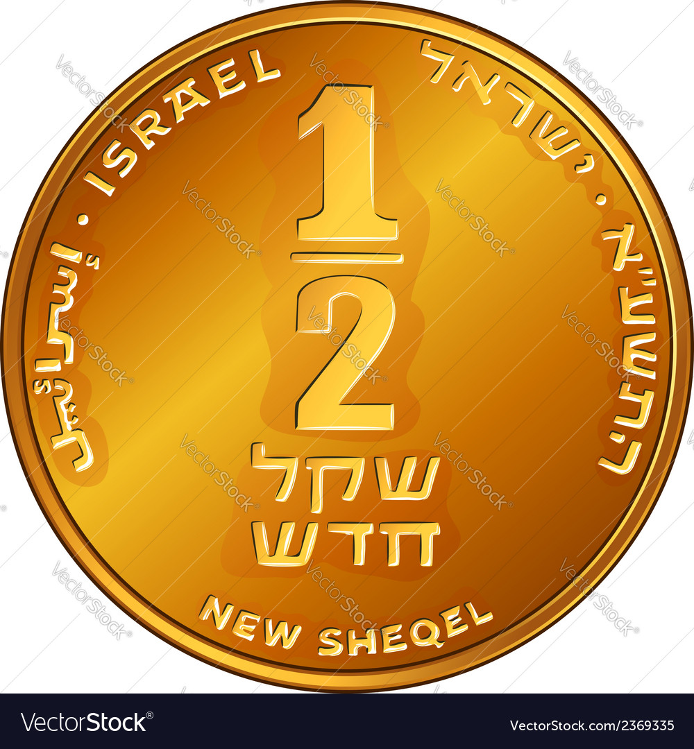 Reverse gold israeli money half-shekel coin vector | Price: 1 Credit (USD $1)