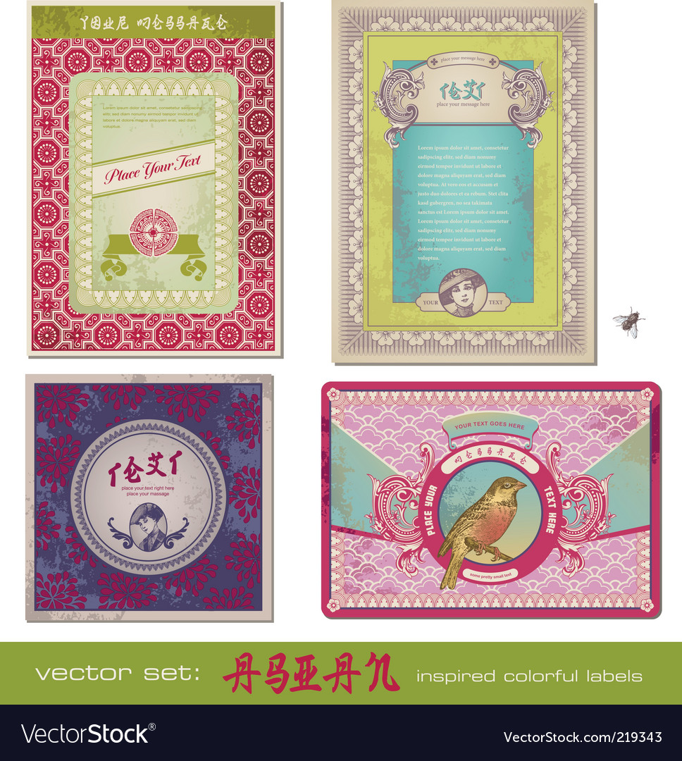 Asia vintage labels vector | Price: 3 Credit (USD $3)