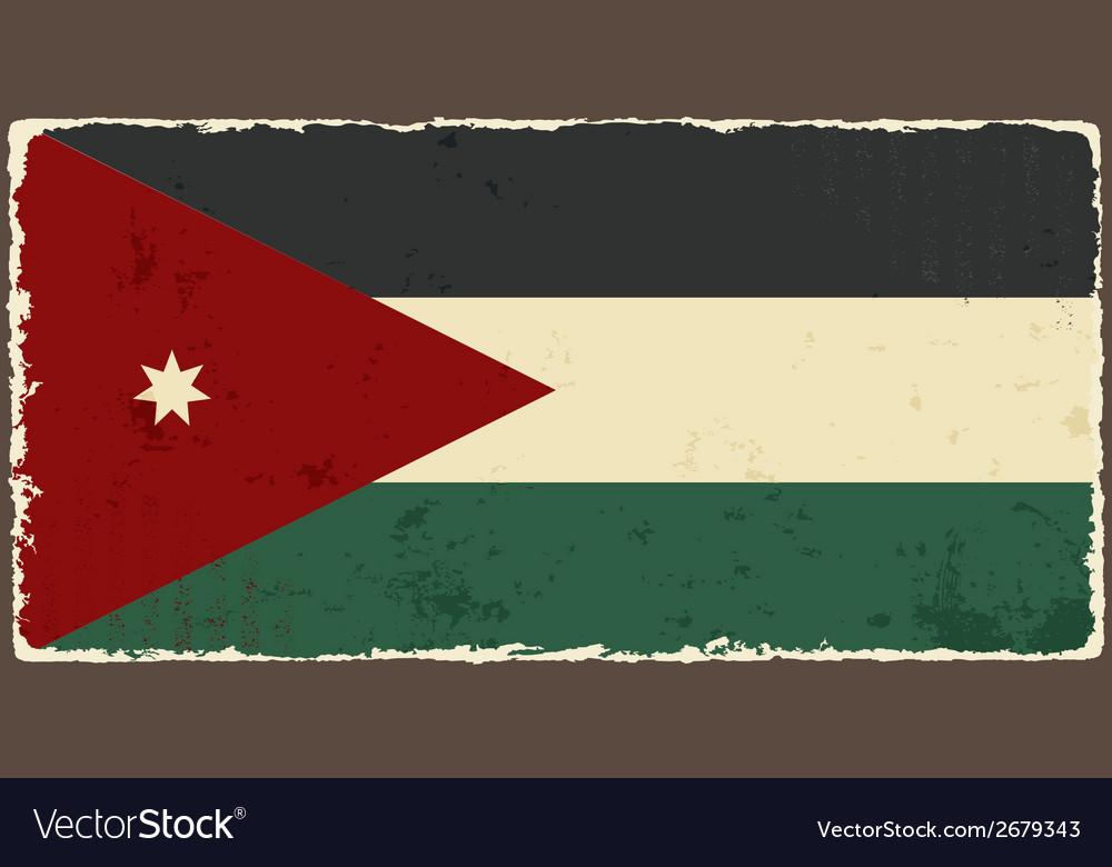 Jordan grunge flag vector | Price: 1 Credit (USD $1)