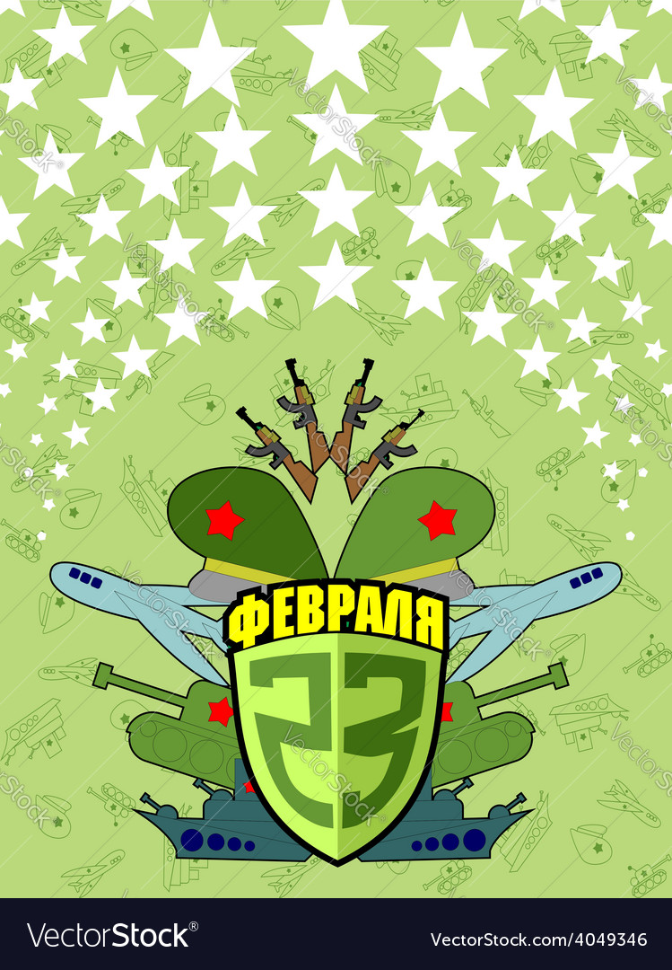 23 february defenders of the fatherland day vector   Price: 1 Credit (USD $1)