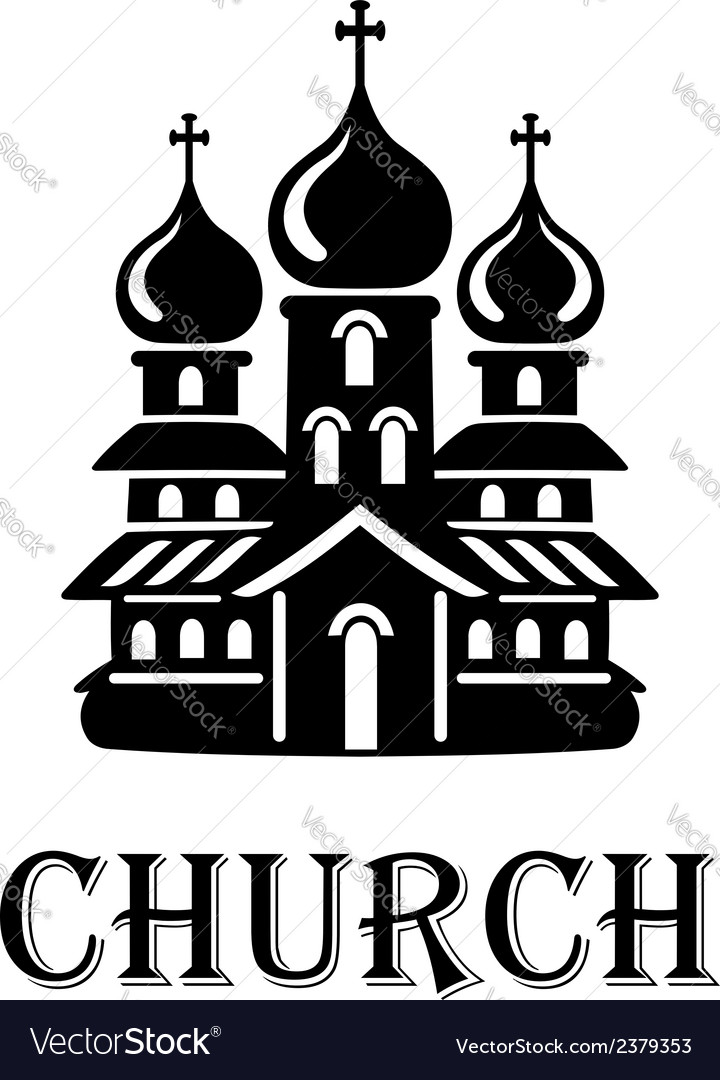 Black and white church icon vector | Price: 1 Credit (USD $1)